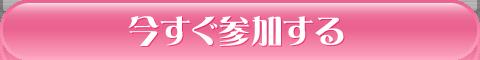 banner_big_18