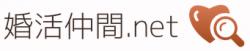婚活仲間.net~恋活&婚活仲間募集用LINEグループ(女性限定)運営中~